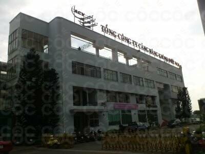 Tổng công ty cảng hàng không Miền Nam