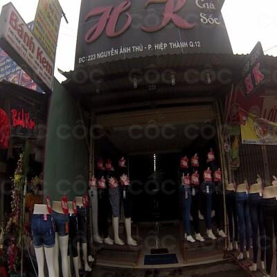 Shop Jean HK